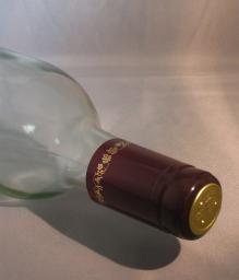PVC Seals Burgundy & gold