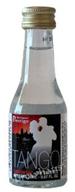 Prestige Tango Gin Essence (Tangueray)